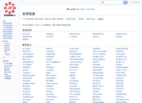 link.18dao.com