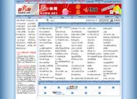link.cnkuai.cn