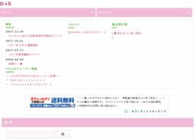 link.dream-search.info