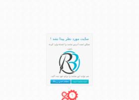 link.esfahan98.ir
