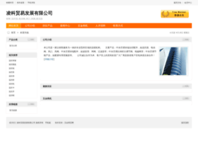 link.hardwareinfo.cn