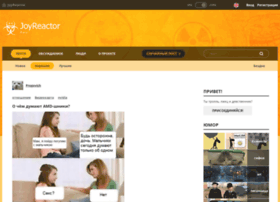 link.joyreactor.ru