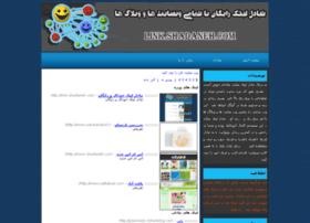 link.shadaneh.com