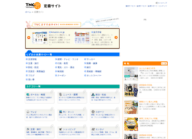 link.tnc.ne.jp