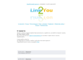 link2you.ru