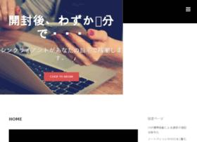 linka.co.jp