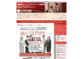 linkage-mic.com