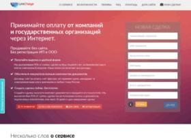 linkcharge.ru