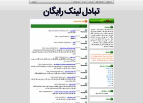 linkexchange.netscript.ir