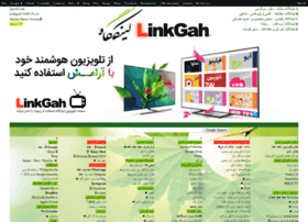 linkgah.com