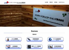 linkheart.co.jp