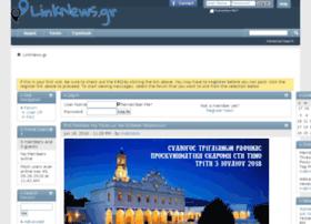 linknews.gr