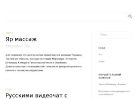 linkopomoyka.ru