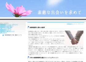 linkross.net