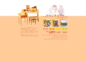 links.edisc.jp