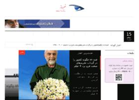 links.khabarsaz.net