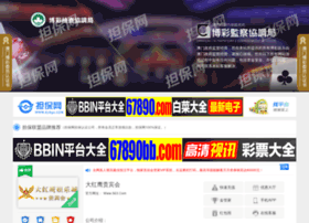 links.vip6600.com