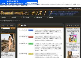 linksmartone.com