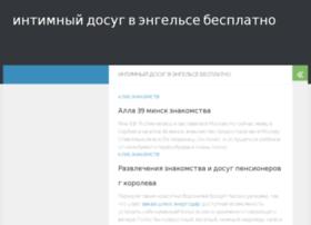 linksrunner.ru