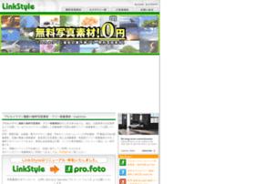 linkstyle.co.jp