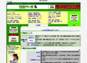 linksyu.com