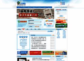 linkwan.com