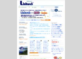 linkweb.or.jp