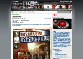 linmahang.net