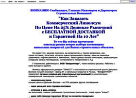 linoleum-kommercheskij-tarkett.ru