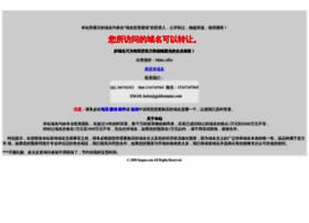 linqun.com