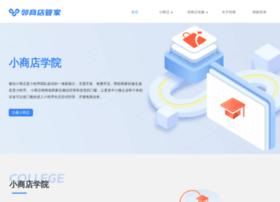 linshang.com