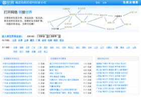 linshijie.com