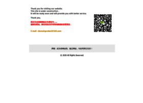 linshuhao.com