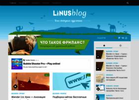 linusblog.org