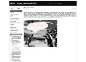 linux-bash.ru