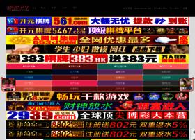 linux-cn.com