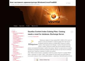 linux-freebsd.ru