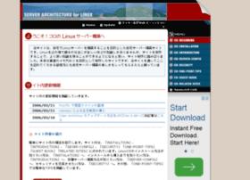 linux.kororo.jp