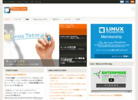 linux.or.jp