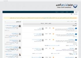 linuxac.org