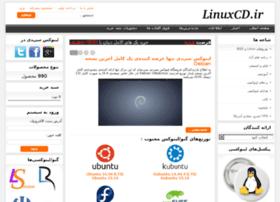 linuxcd.ir