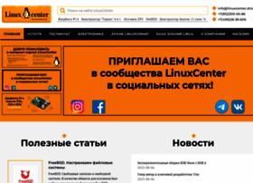linuxcenter.ru