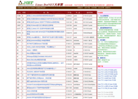 linuxdot.net