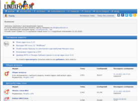 linuxforum.ru
