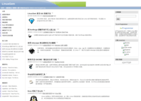 linuxgem.is-programmer.com