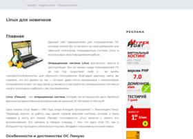 linuxgid.ru