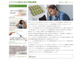 Linuxhomepage.com