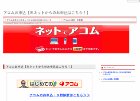 linuxkit.com