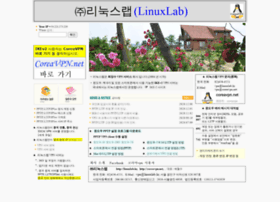 linuxlab.kr