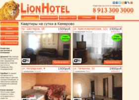 lionhotel.ru